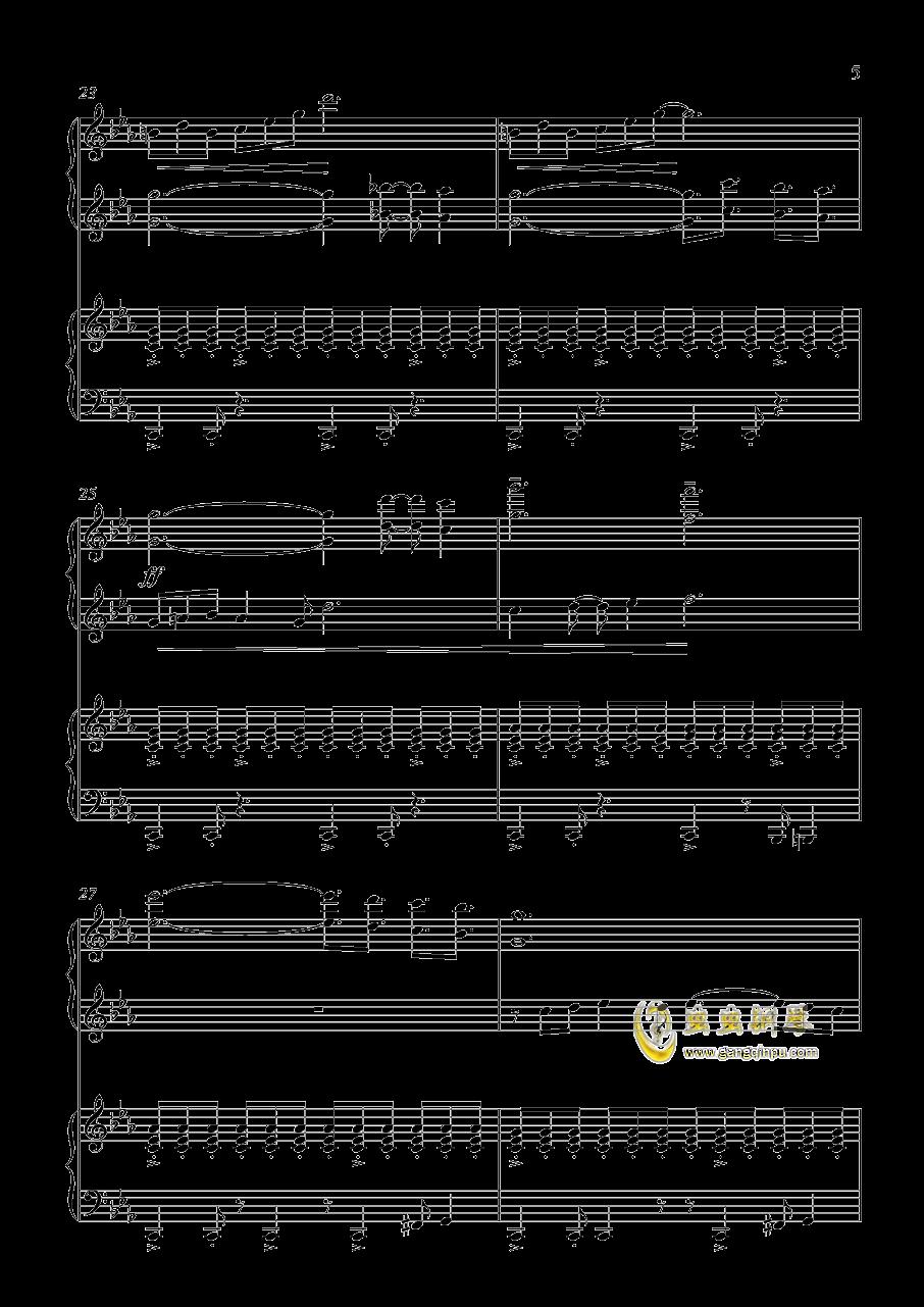 在宇宙疾驰钢琴谱 第5页