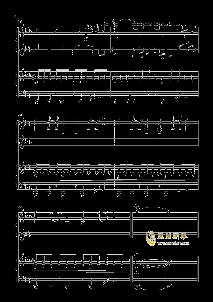在宇宙疾驰钢琴谱 第6页