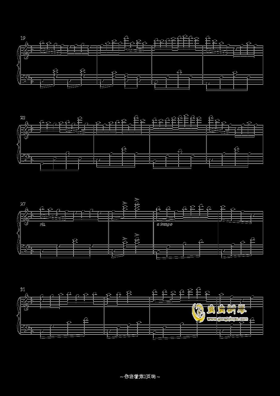 A sunny Day钢琴谱 第2页