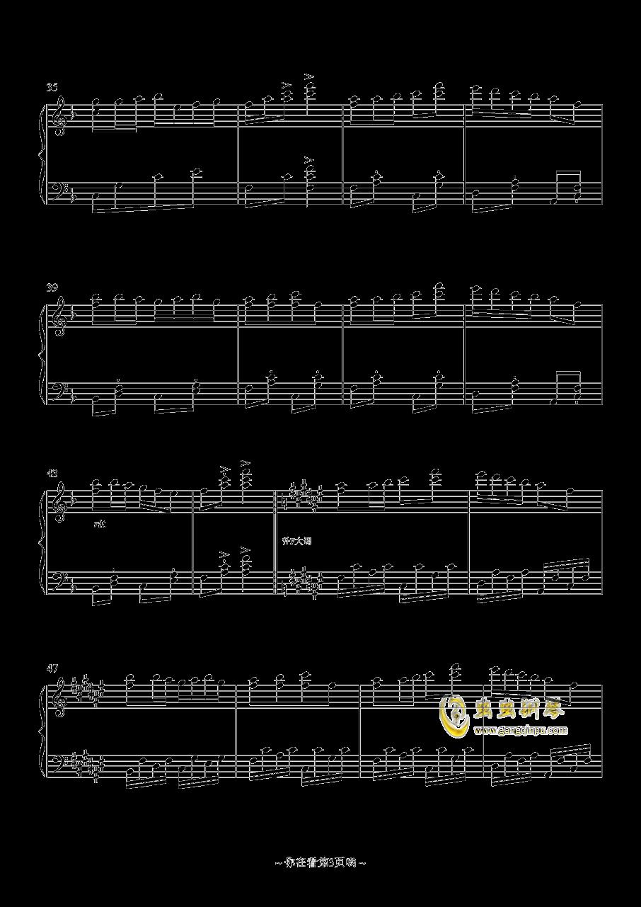 A sunny Day钢琴谱 第3页