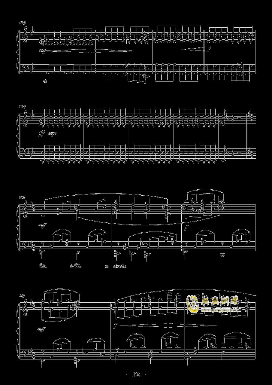 b小调浪漫曲钢琴谱 第12页