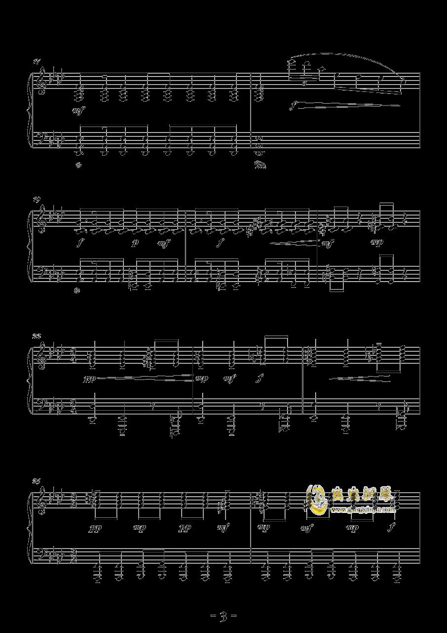b小调浪漫曲钢琴谱 第3页