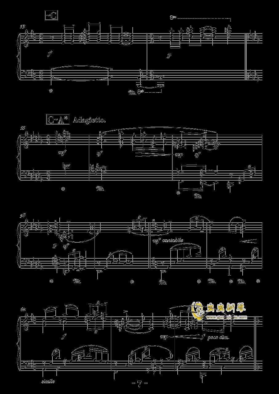 b小调浪漫曲钢琴谱 第7页