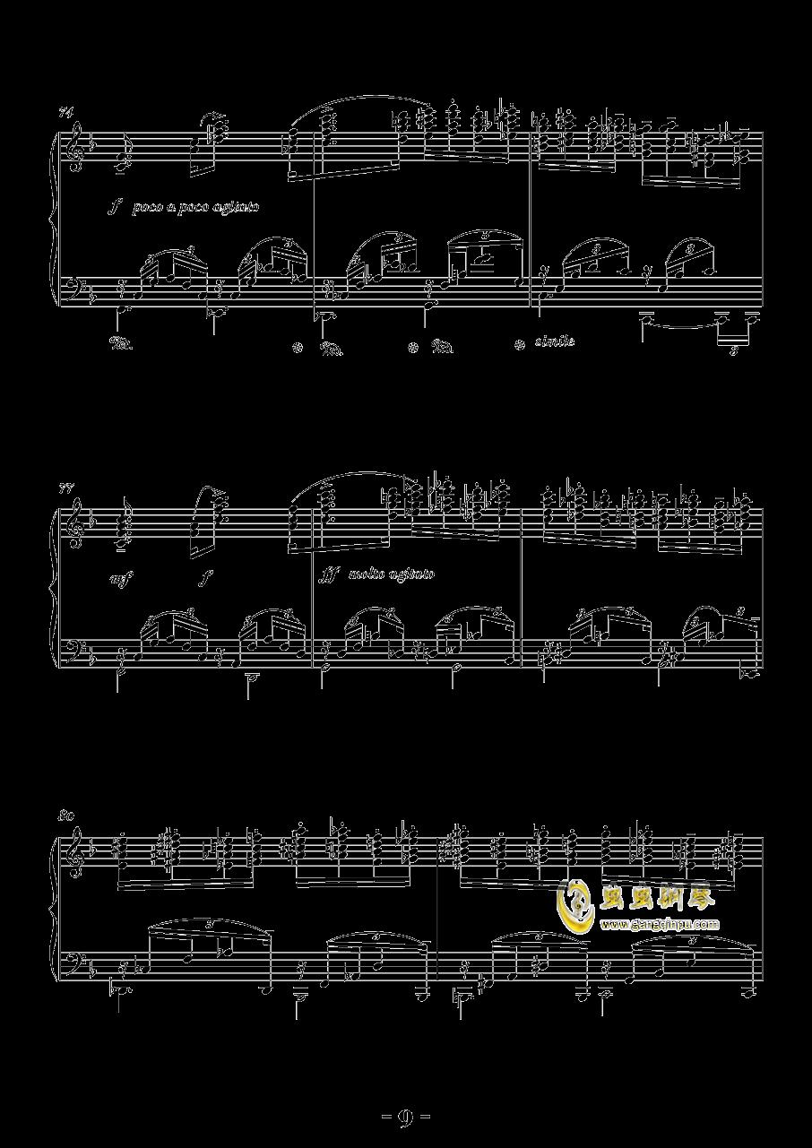 b小调浪漫曲钢琴谱 第9页