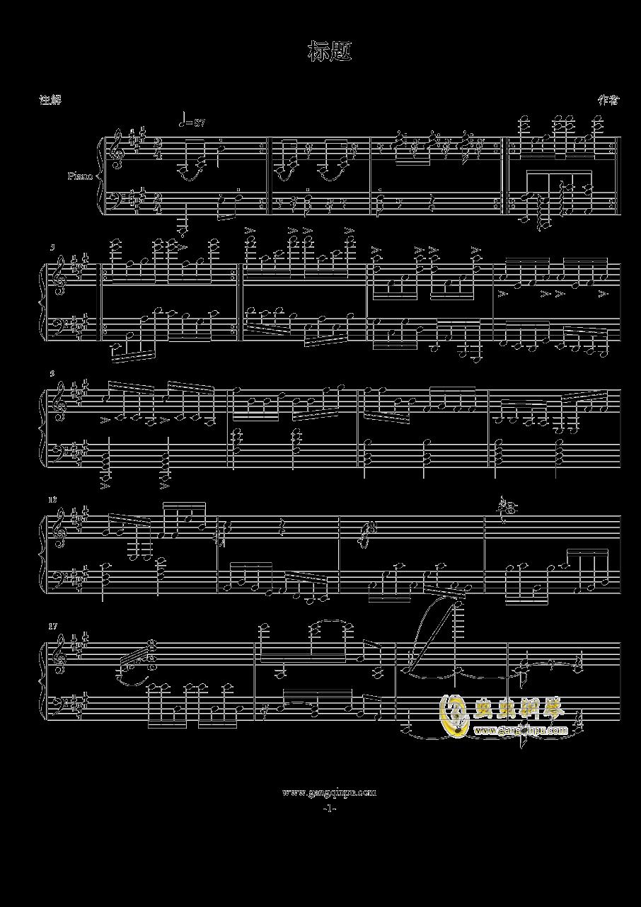 Hvren钢琴谱 第1页