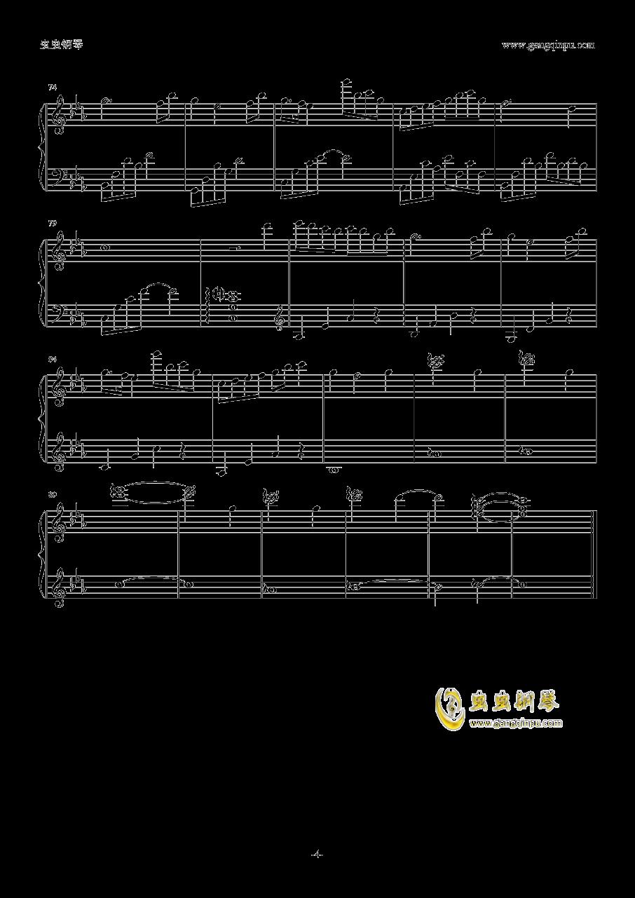 乌鸦奏鸣曲钢琴谱 第4页