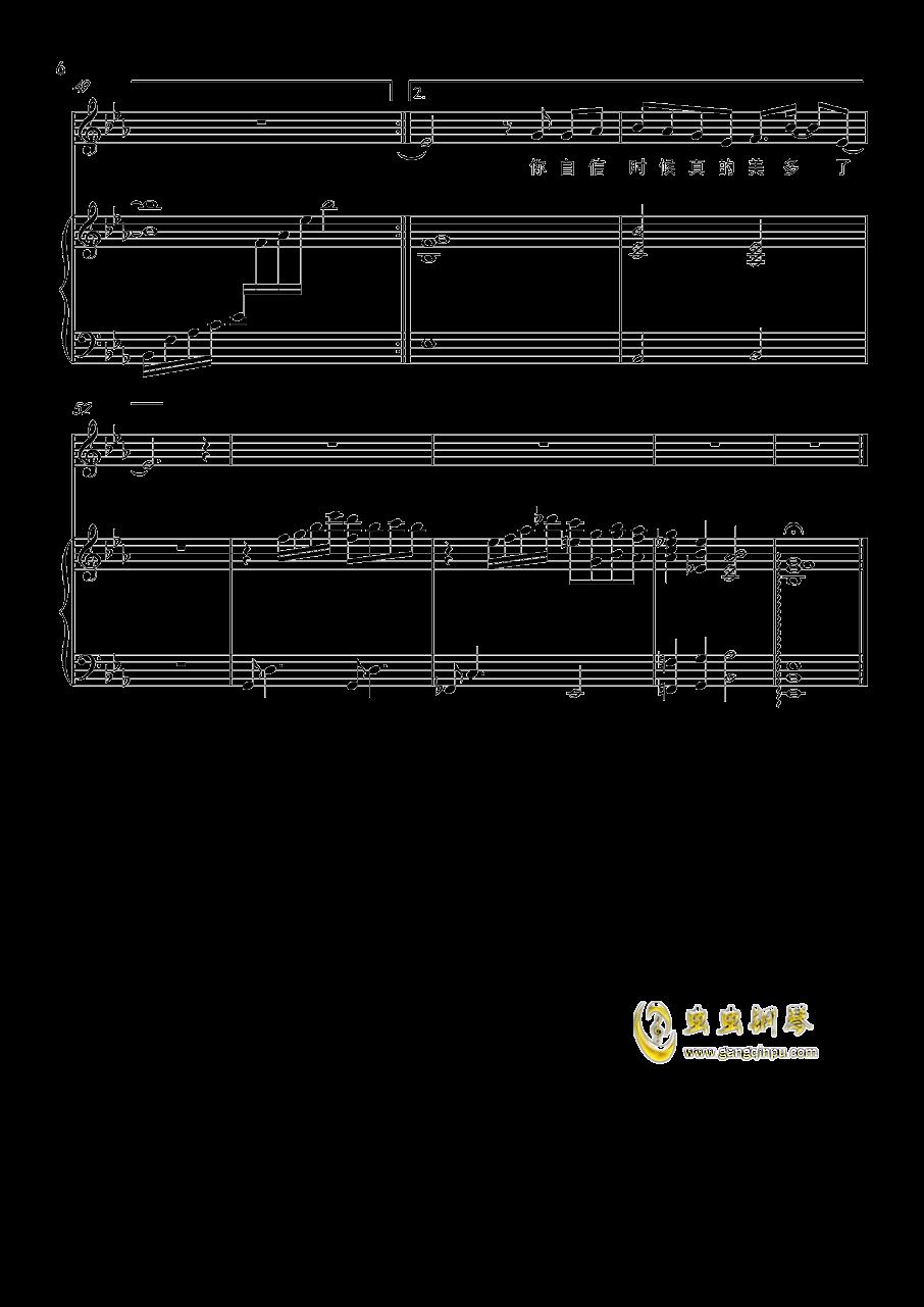 分手快乐钢琴谱 第6页