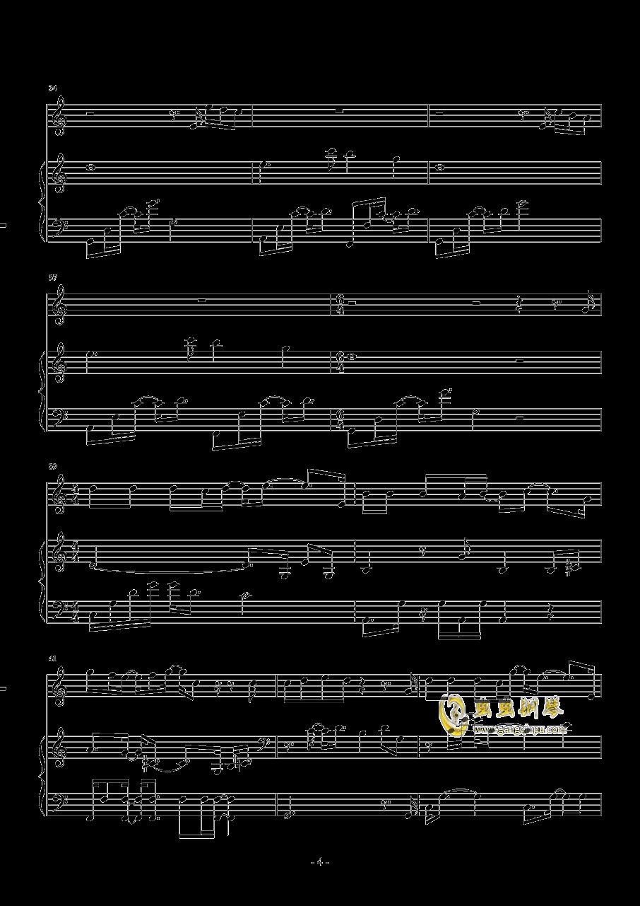 我害怕钢琴谱 第4页