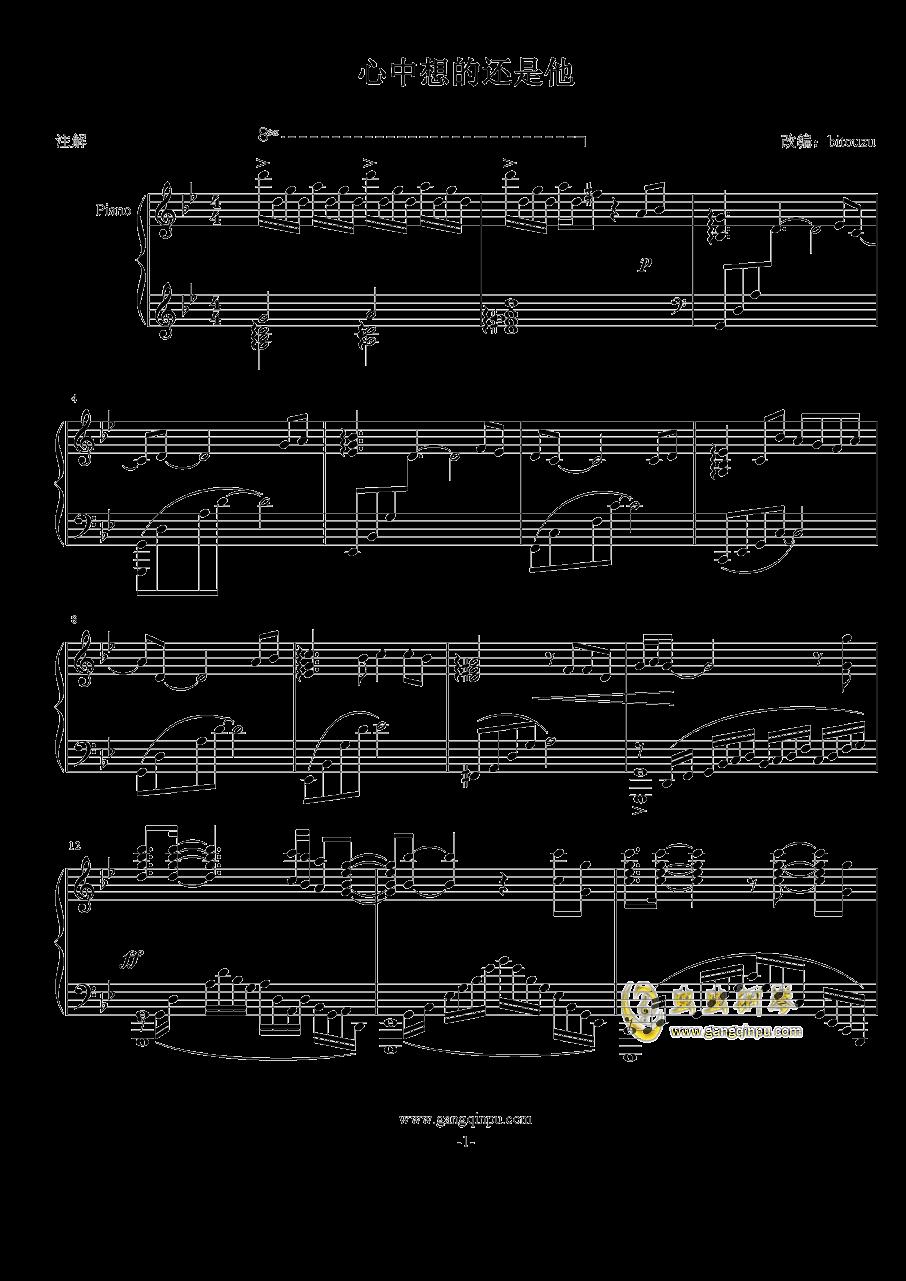 《虹猫蓝兔七侠传》ed心中想的还是他钢琴谱 第1页