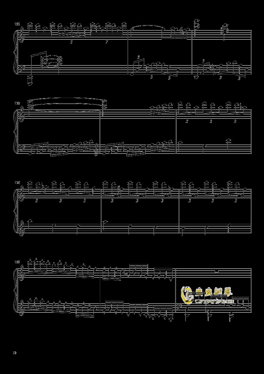 冥2钢琴谱 第10页