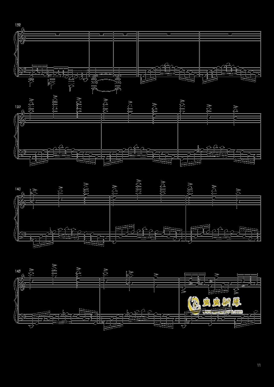 冥2钢琴谱 第11页