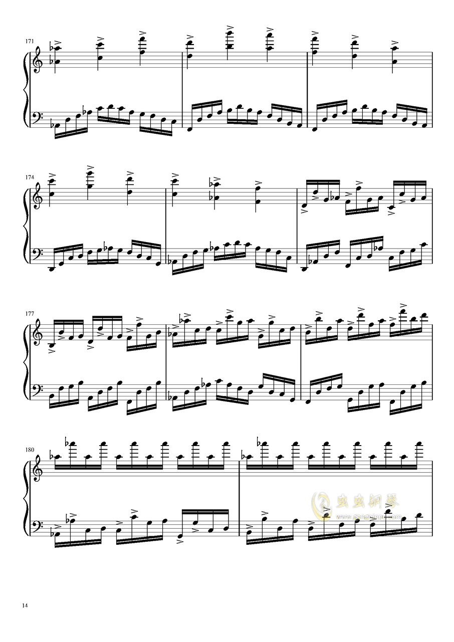冥2钢琴谱 第14页