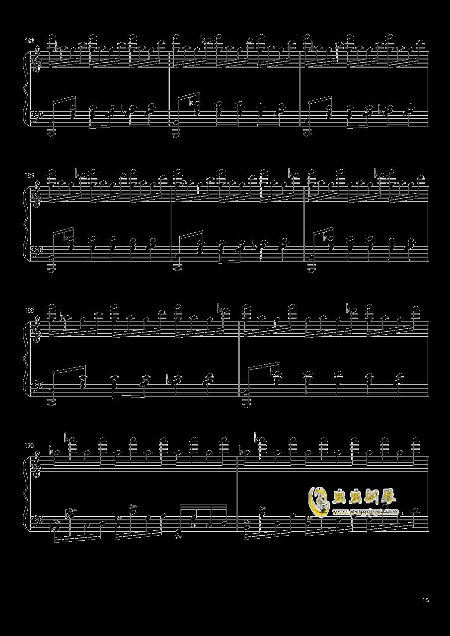 冥2钢琴谱 第15页