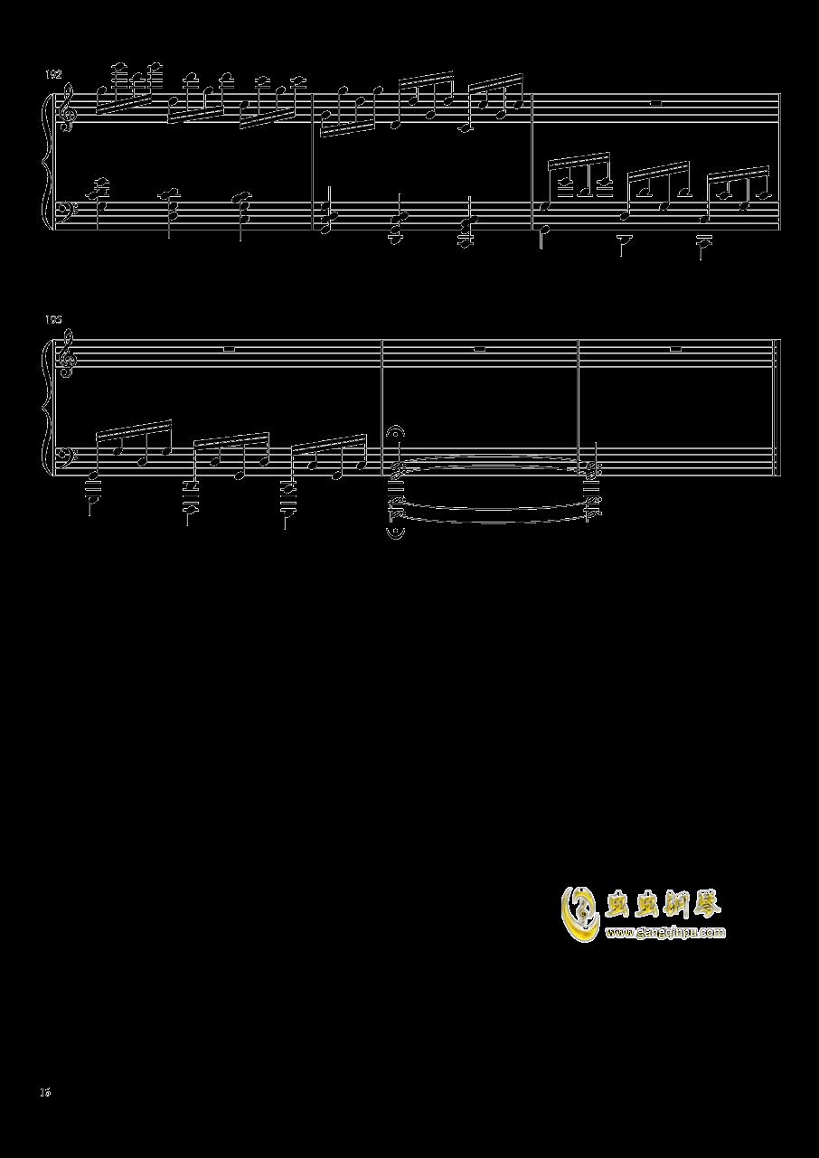 冥2钢琴谱 第16页