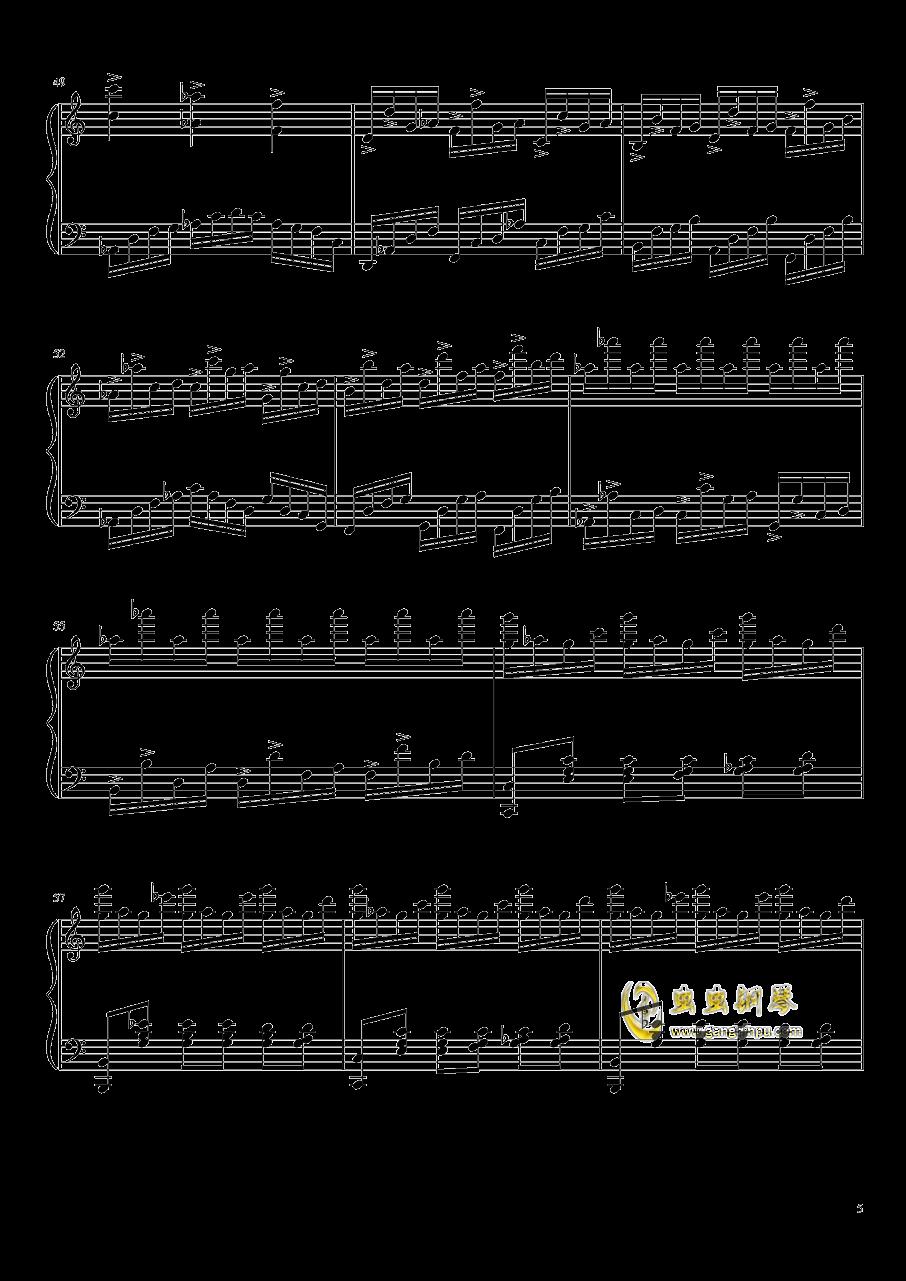 冥2钢琴谱 第5页