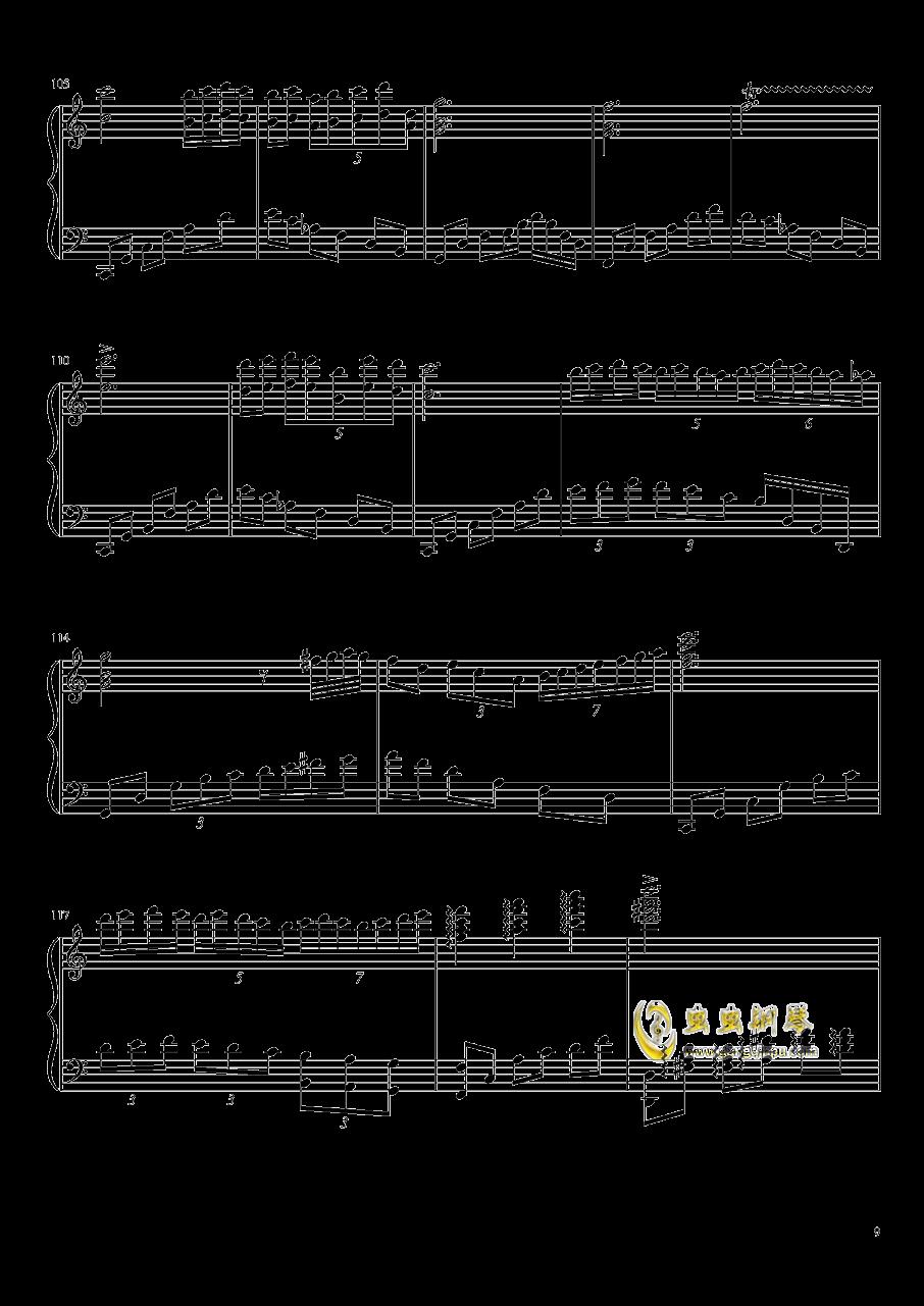 冥2钢琴谱 第9页