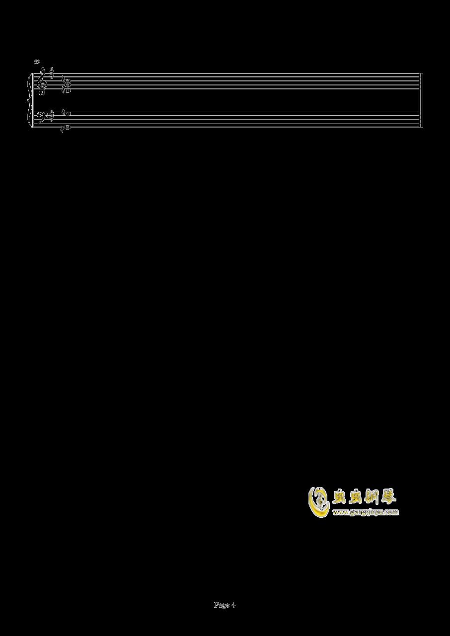积梦成渊钢琴谱 第4页