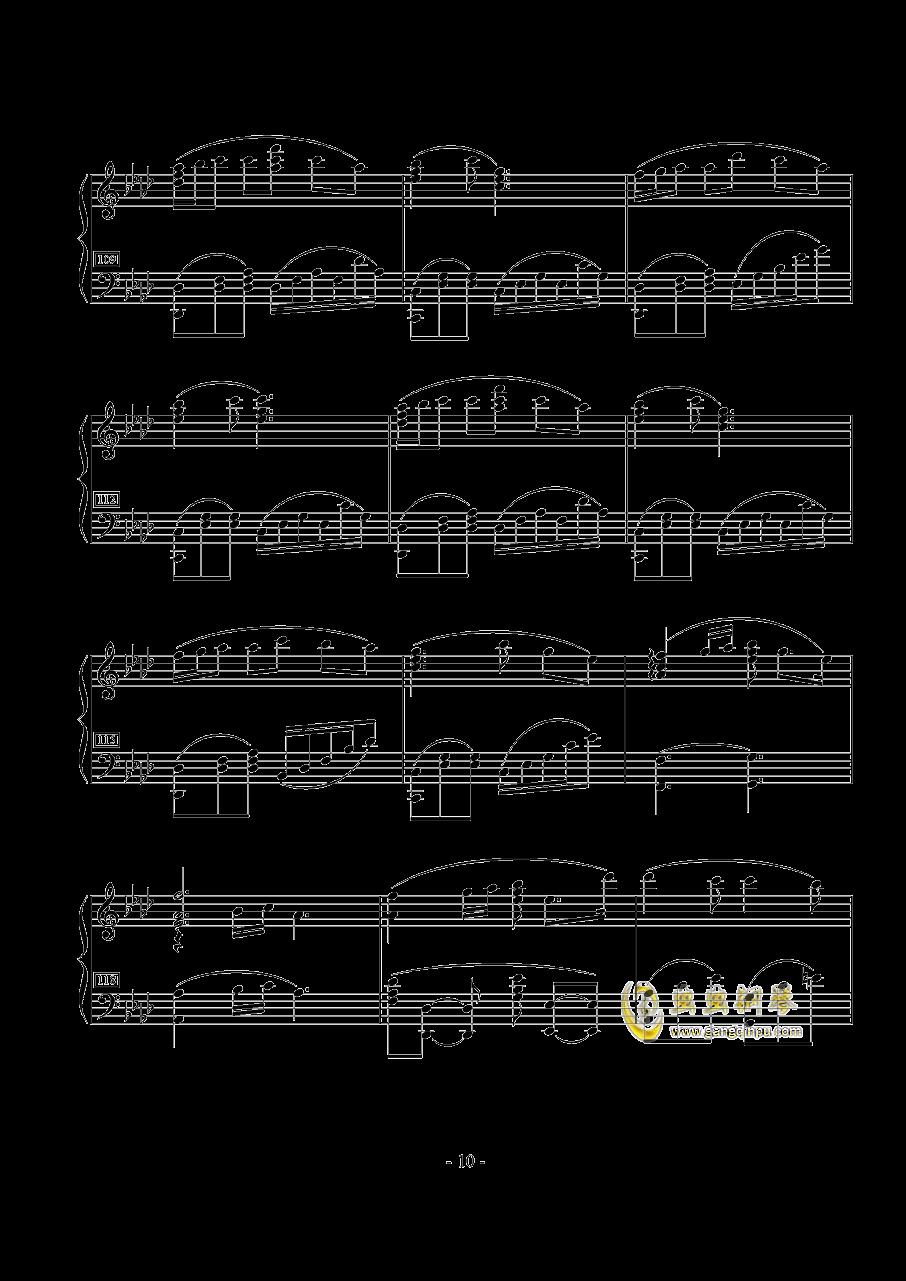 花守之丘钢琴谱 第10页