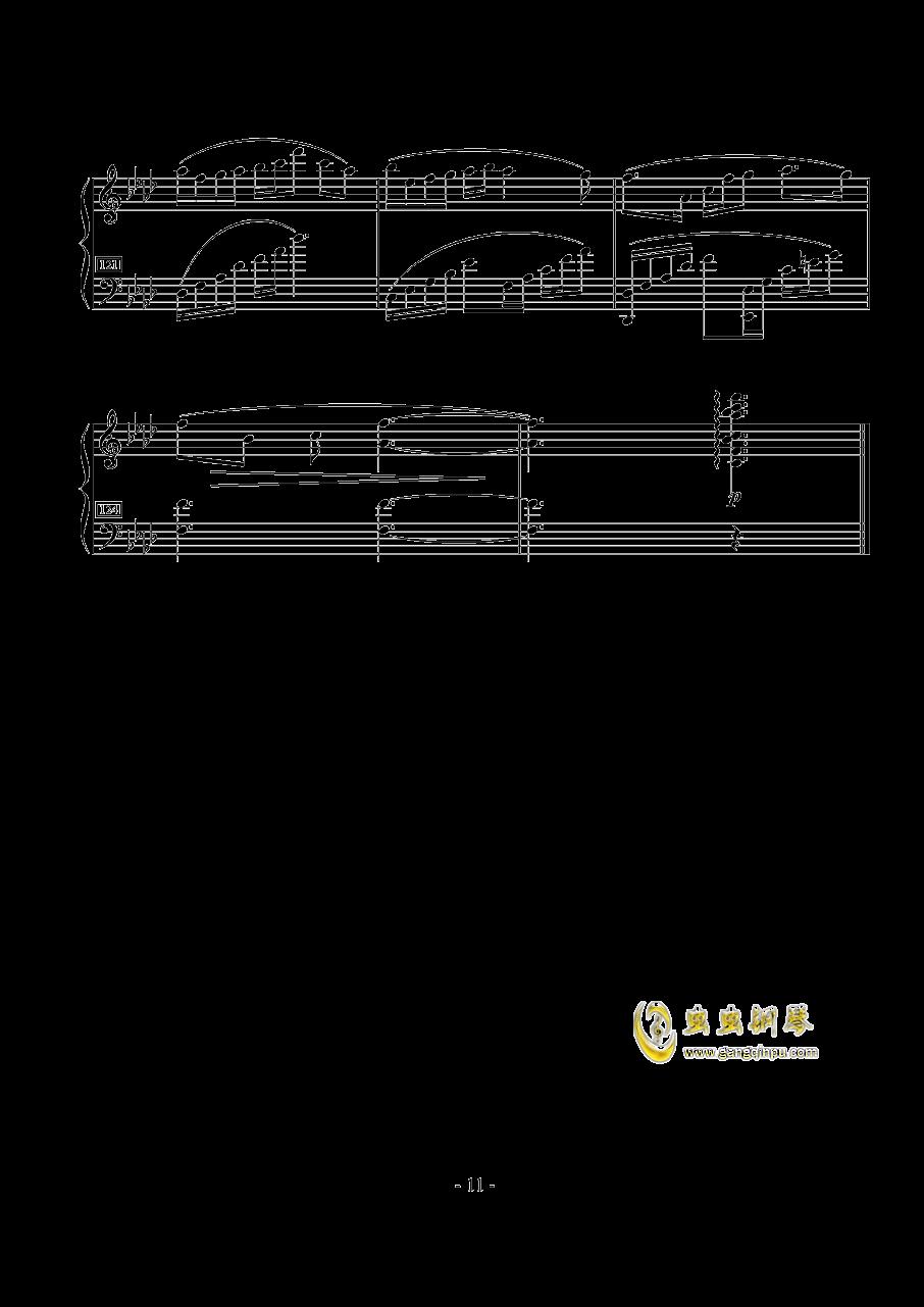 花守之丘钢琴谱 第11页