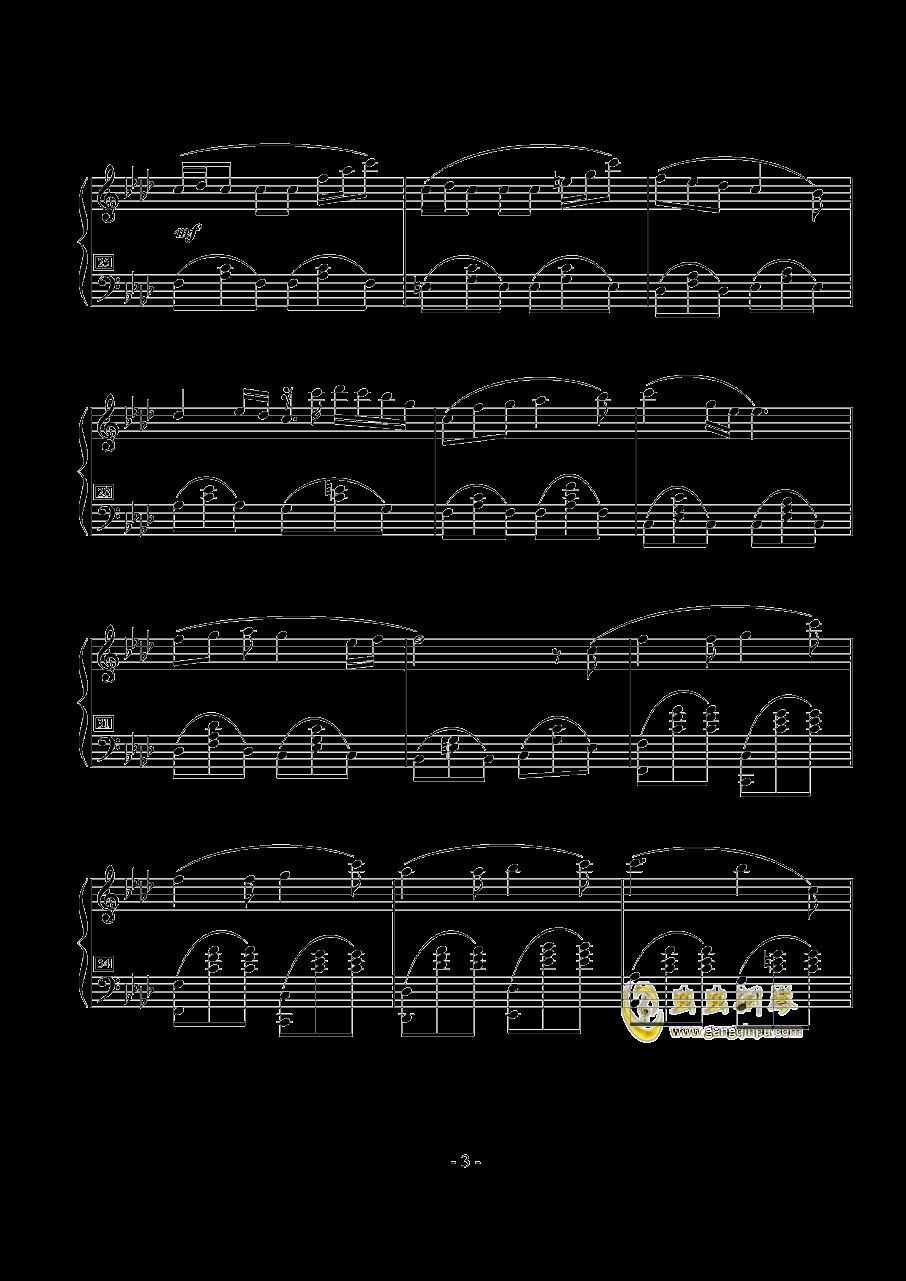 花守之丘钢琴谱 第3页