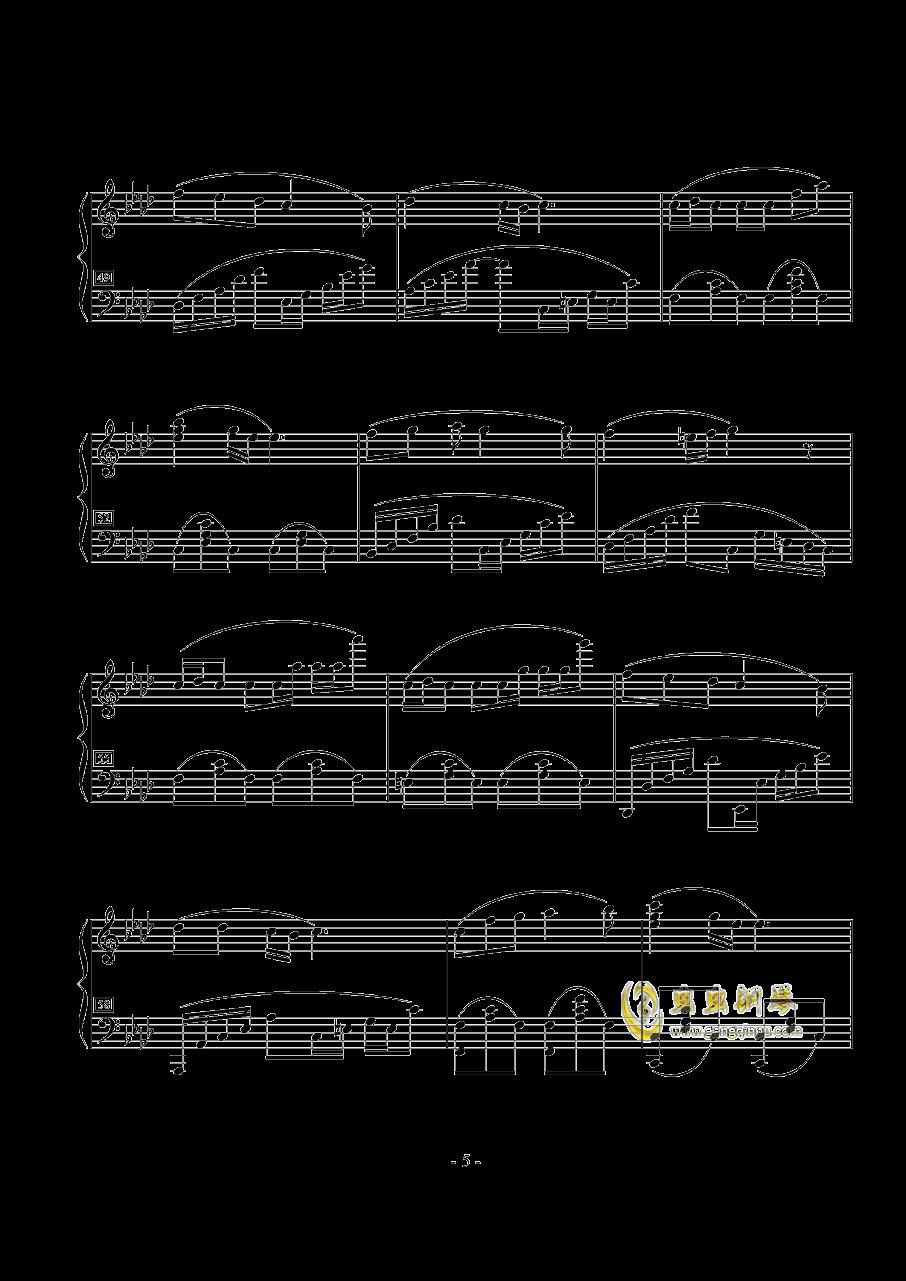 花守之丘钢琴谱 第5页