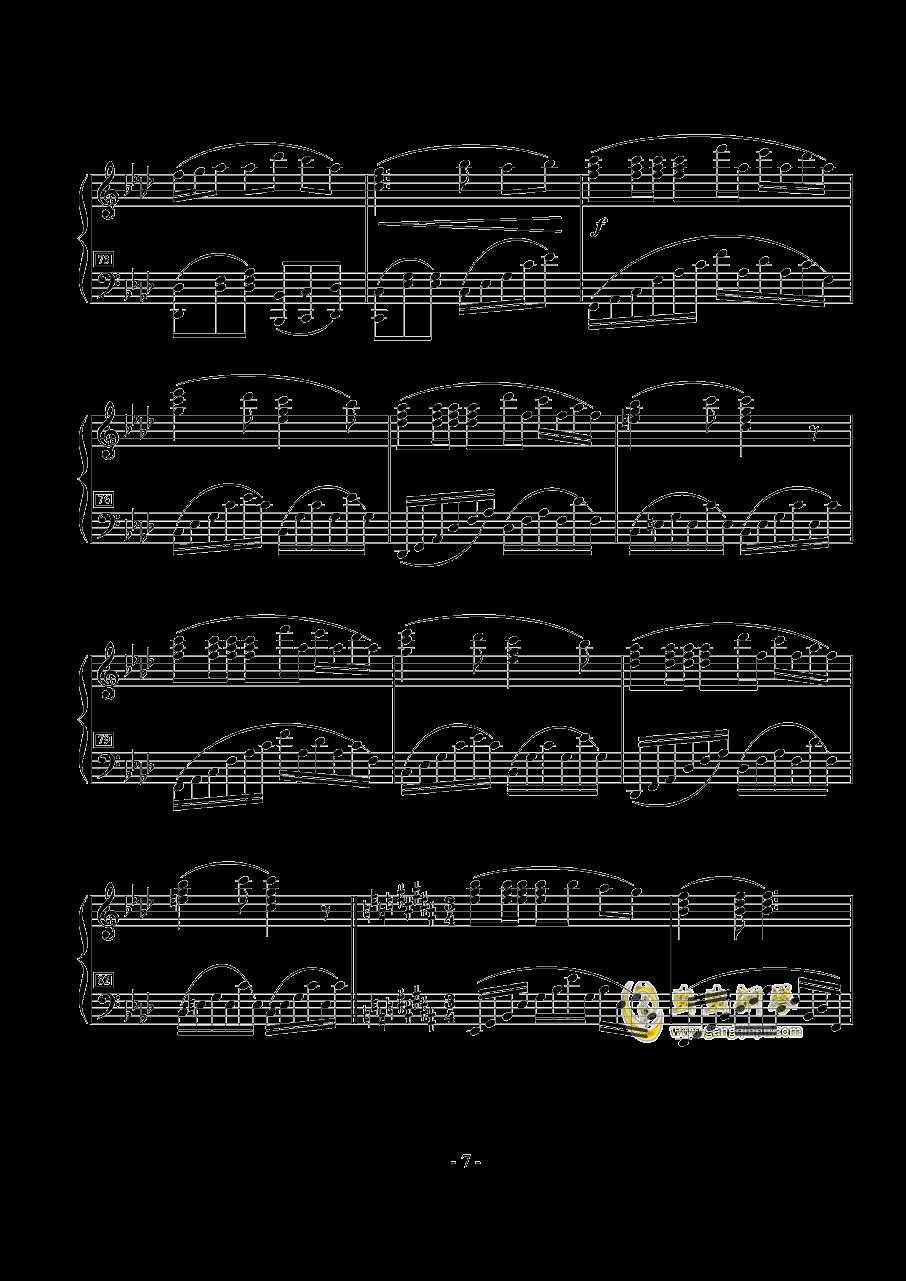 花守之丘钢琴谱 第7页