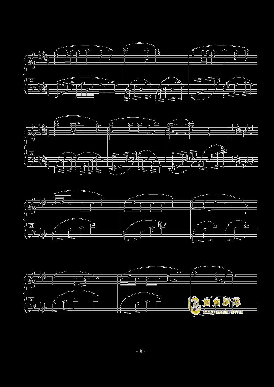 花守之丘钢琴谱 第8页