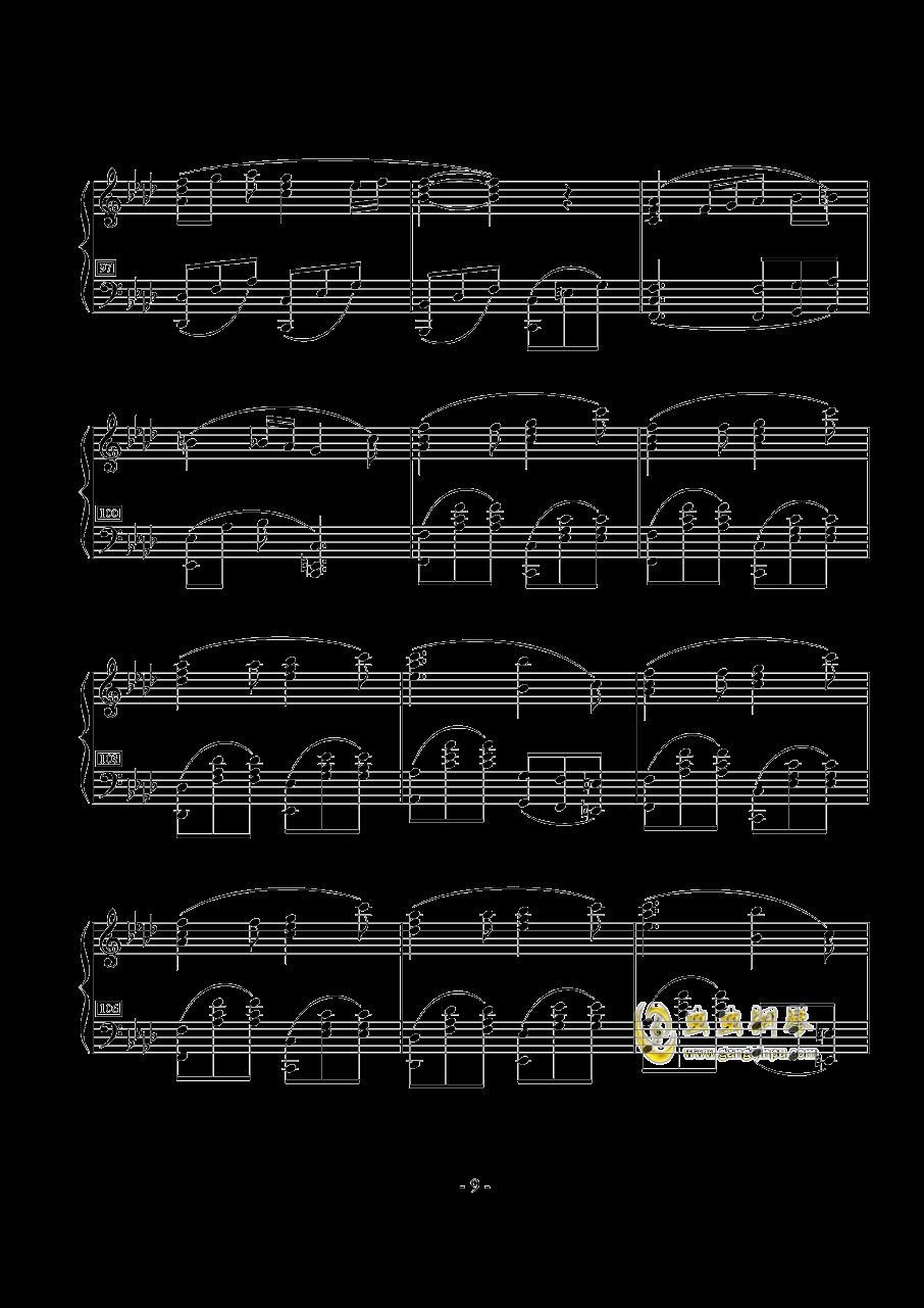 花守之丘钢琴谱 第9页