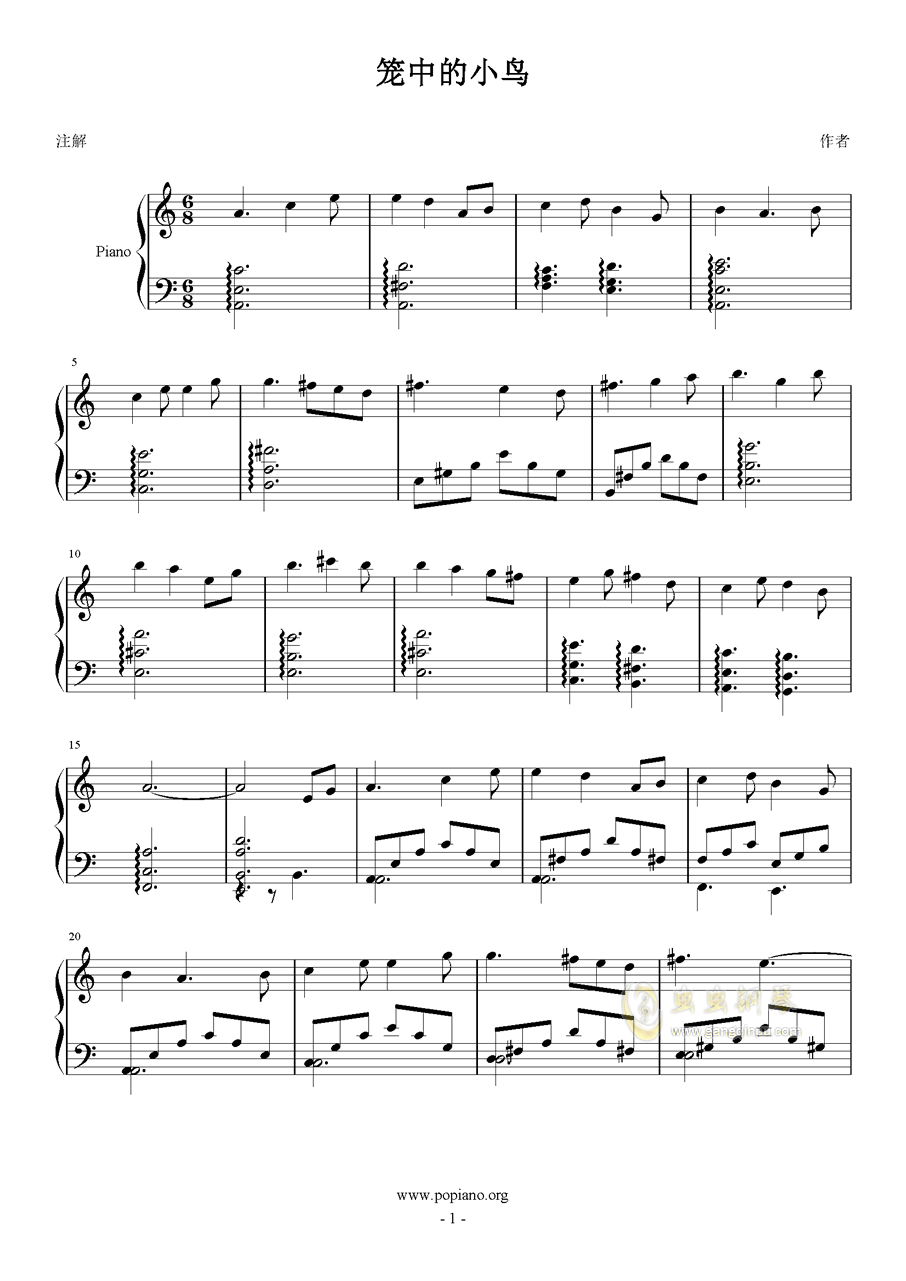 笼中的小鸟钢琴谱 第1页
