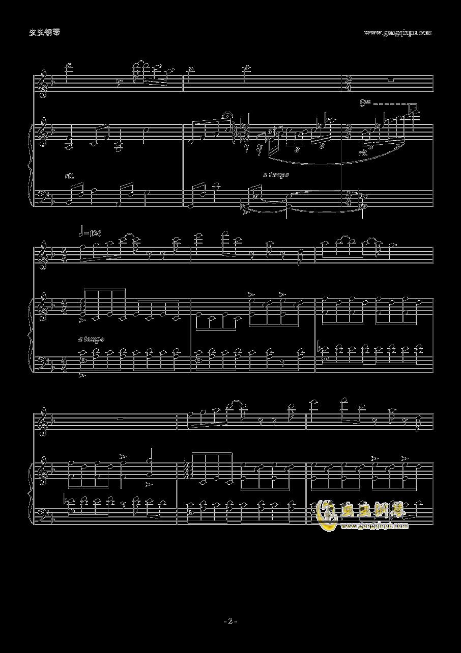不只有缘钢琴谱 第2页