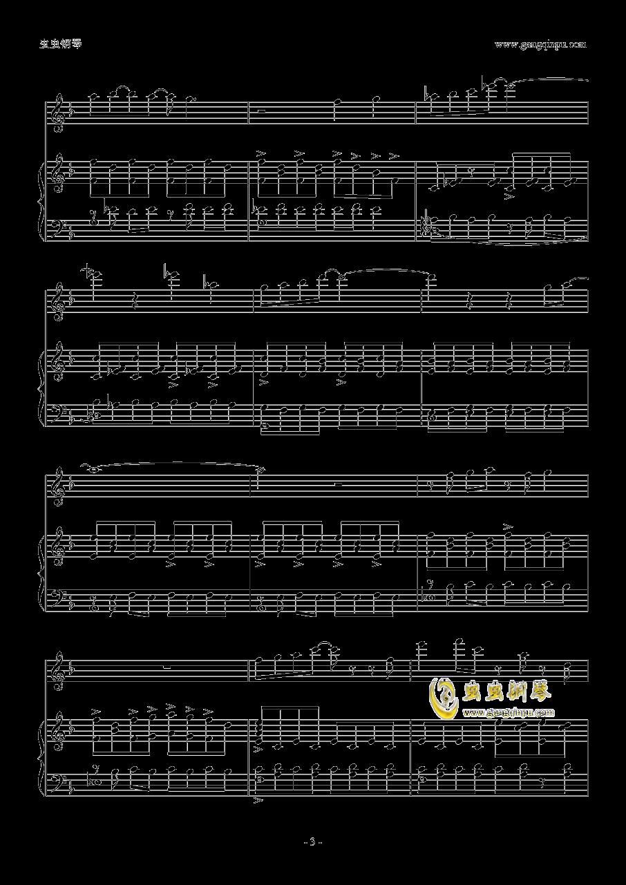 不只有缘钢琴谱 第3页