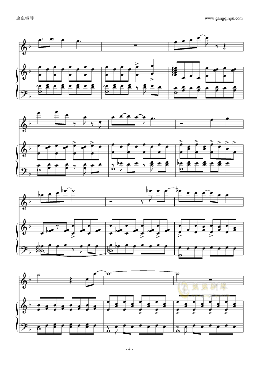 不只有缘钢琴谱 第4页