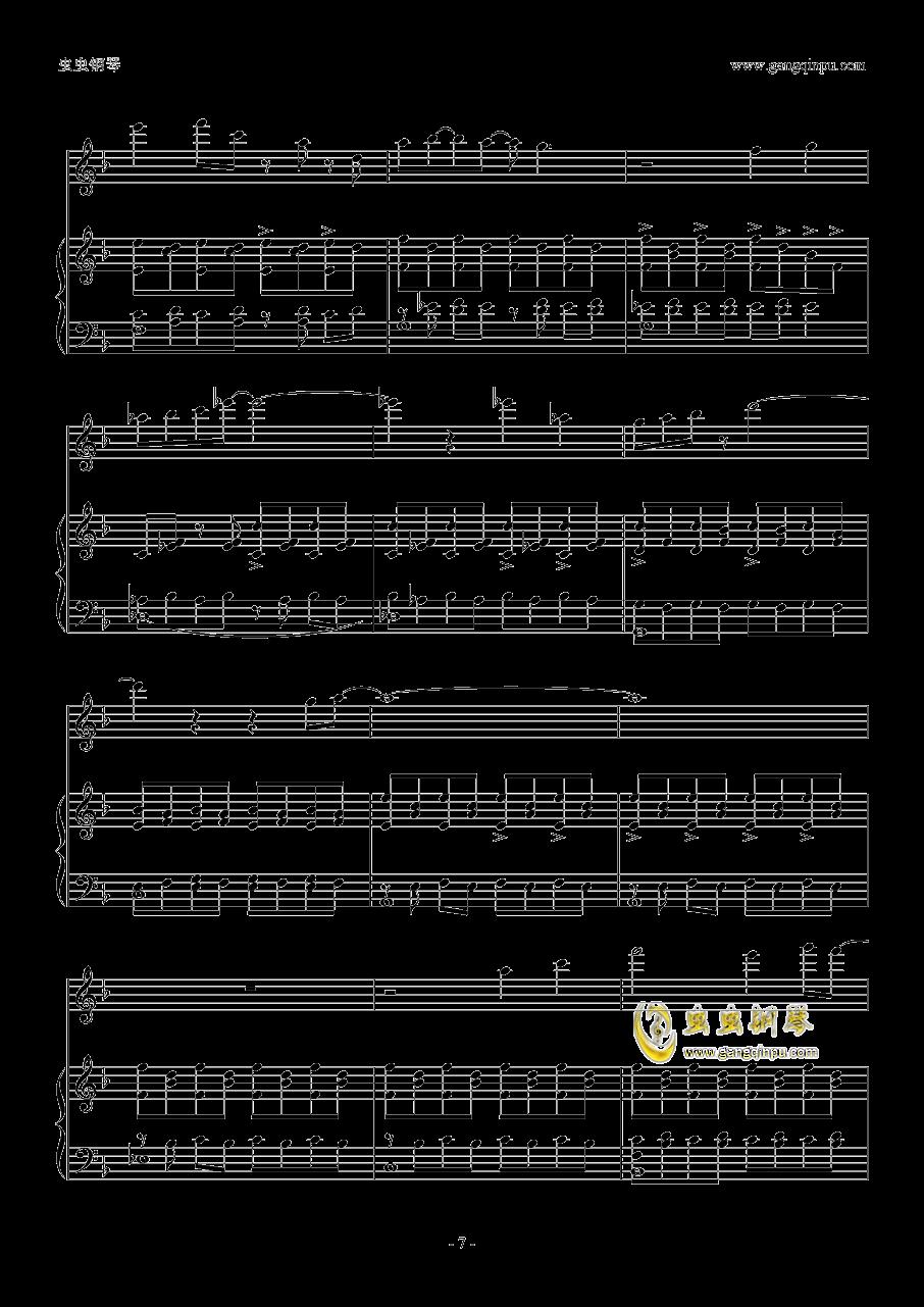 不只有缘钢琴谱 第7页