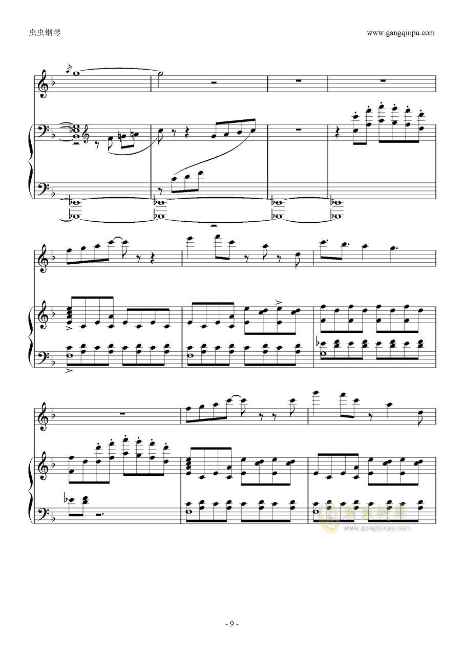 不只有缘钢琴谱 第9页