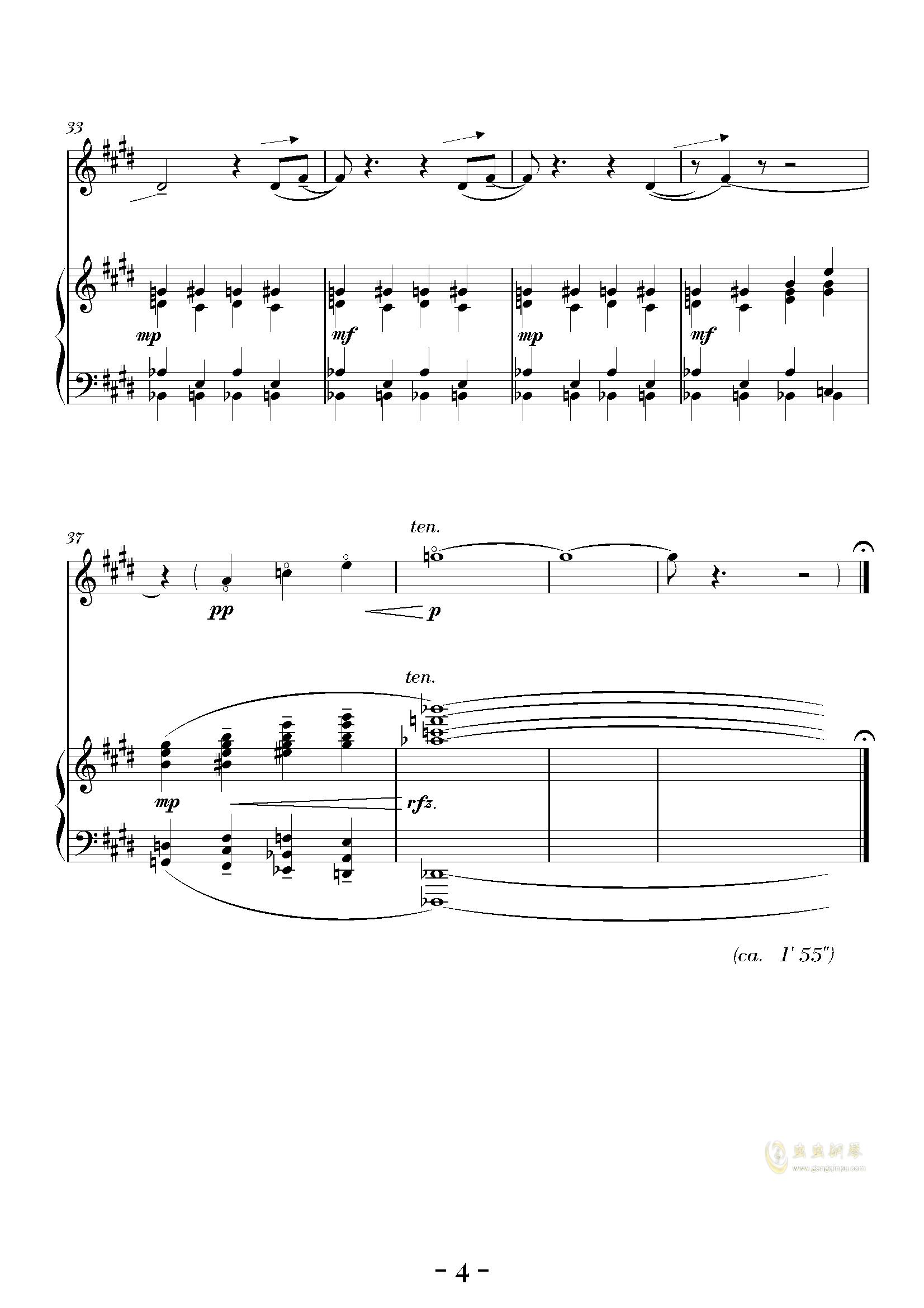 风暴中的摇篮曲钢琴谱 第4页