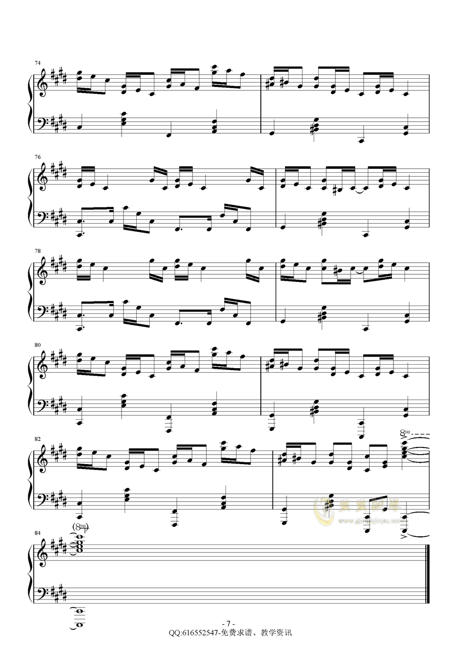 克罗地亚狂想曲钢琴谱 第7页