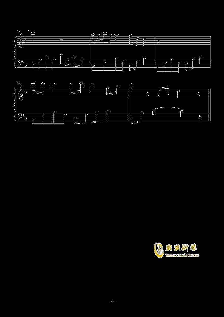 东风志钢琴谱 第4页