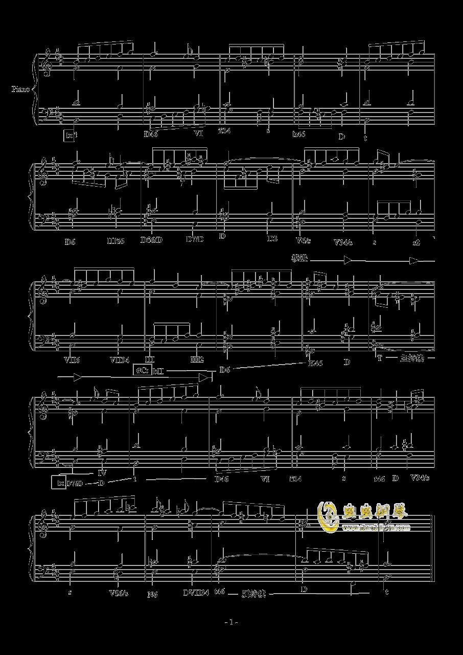 foodguy 的高难度习题题解钢琴谱 第1页