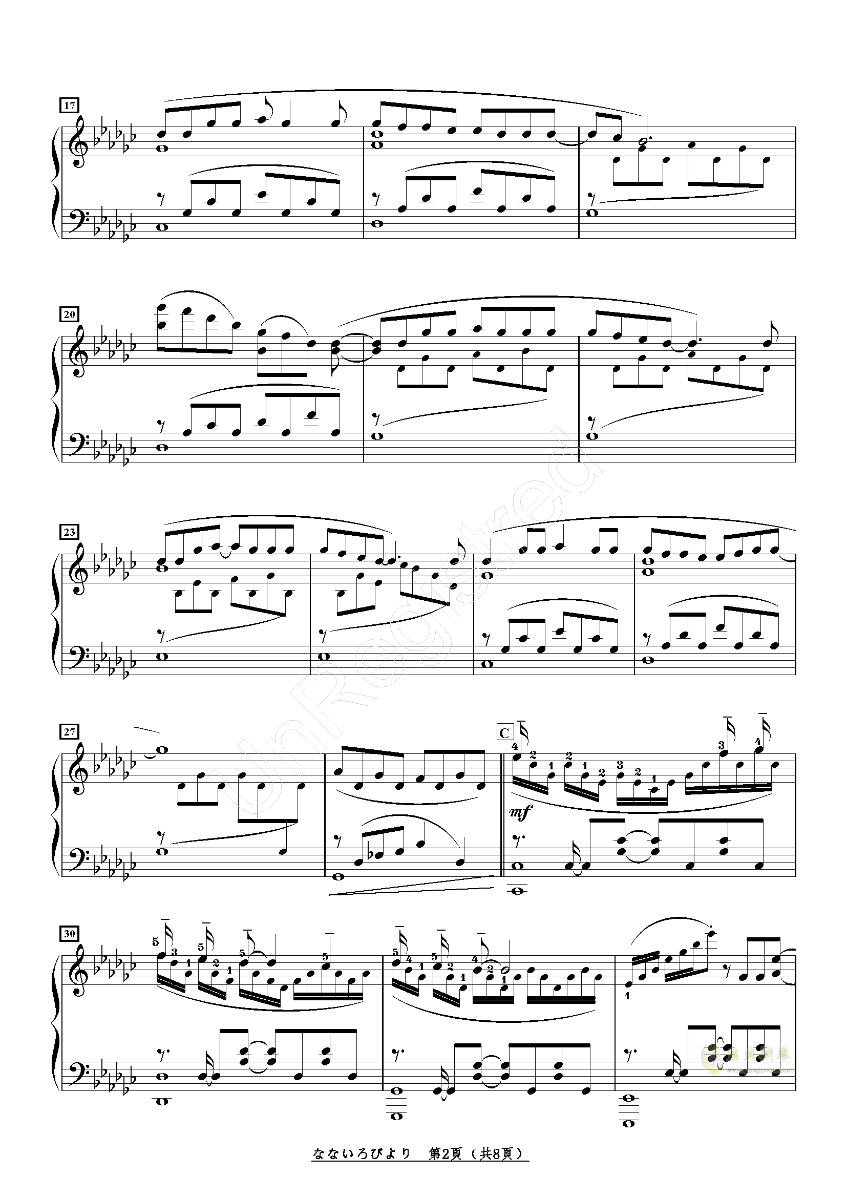 なないろびより钢琴谱 第2页
