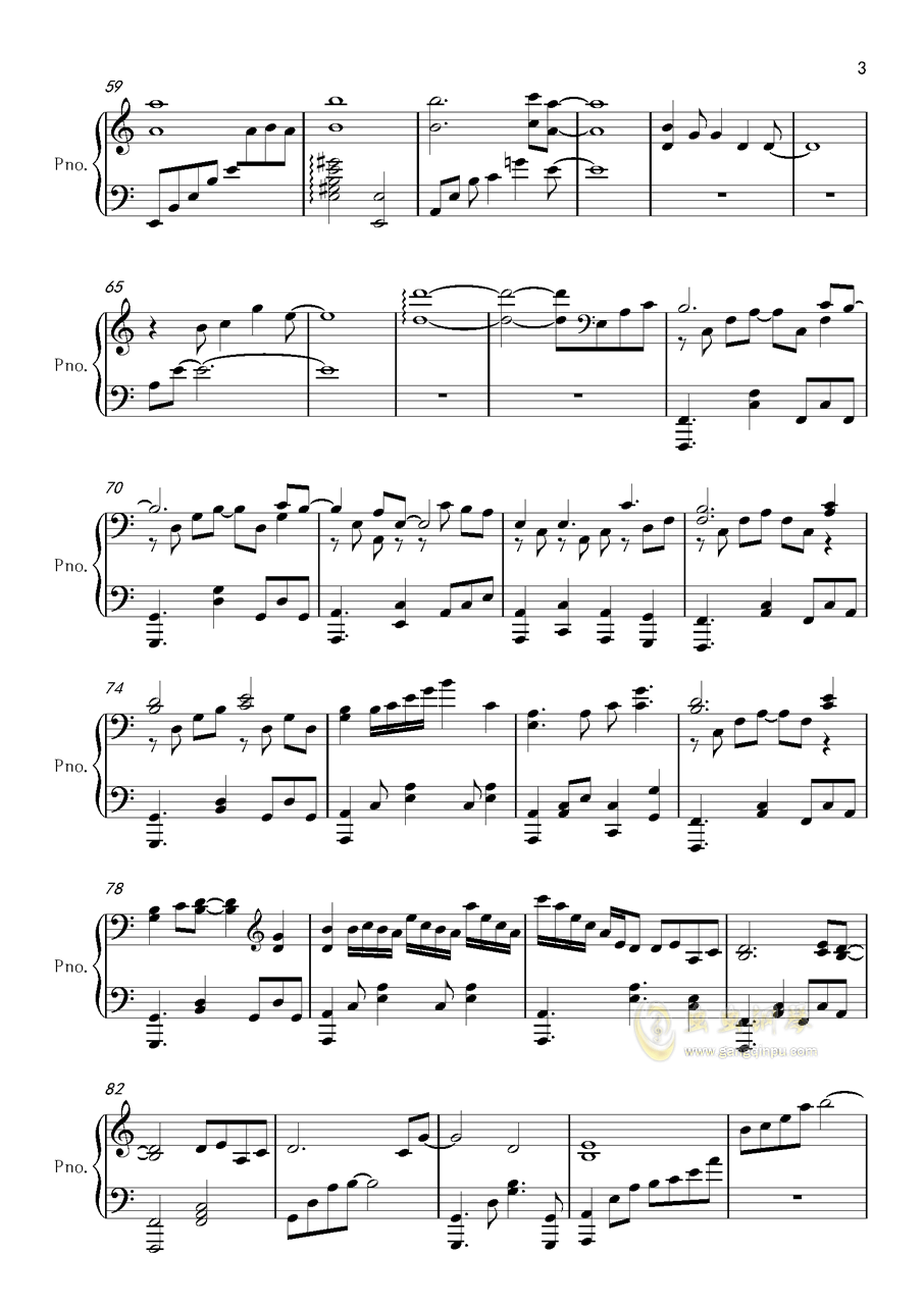 wanderers钢琴谱 第3页
