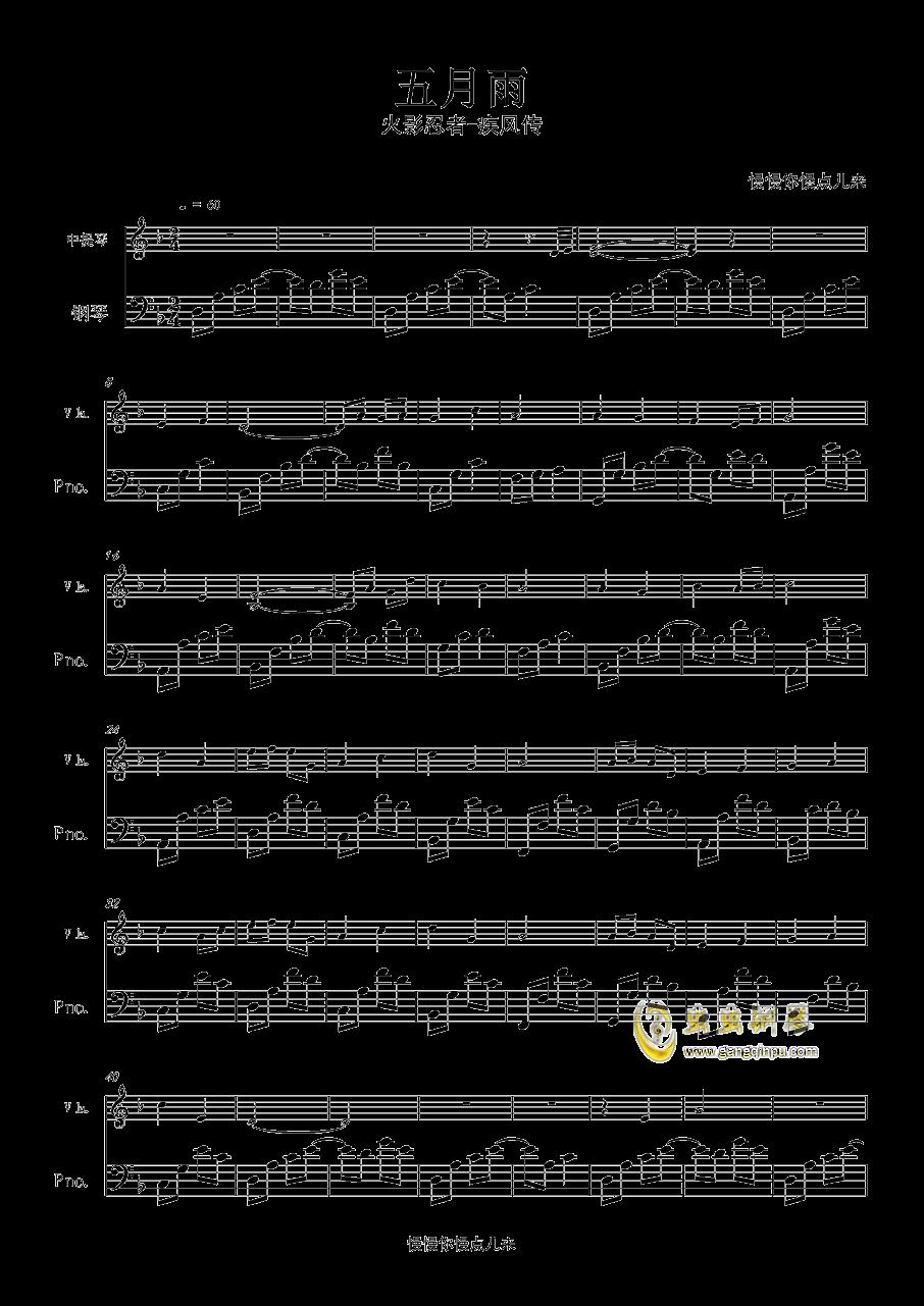 五月钢琴谱(拜耳) - 歌谱网