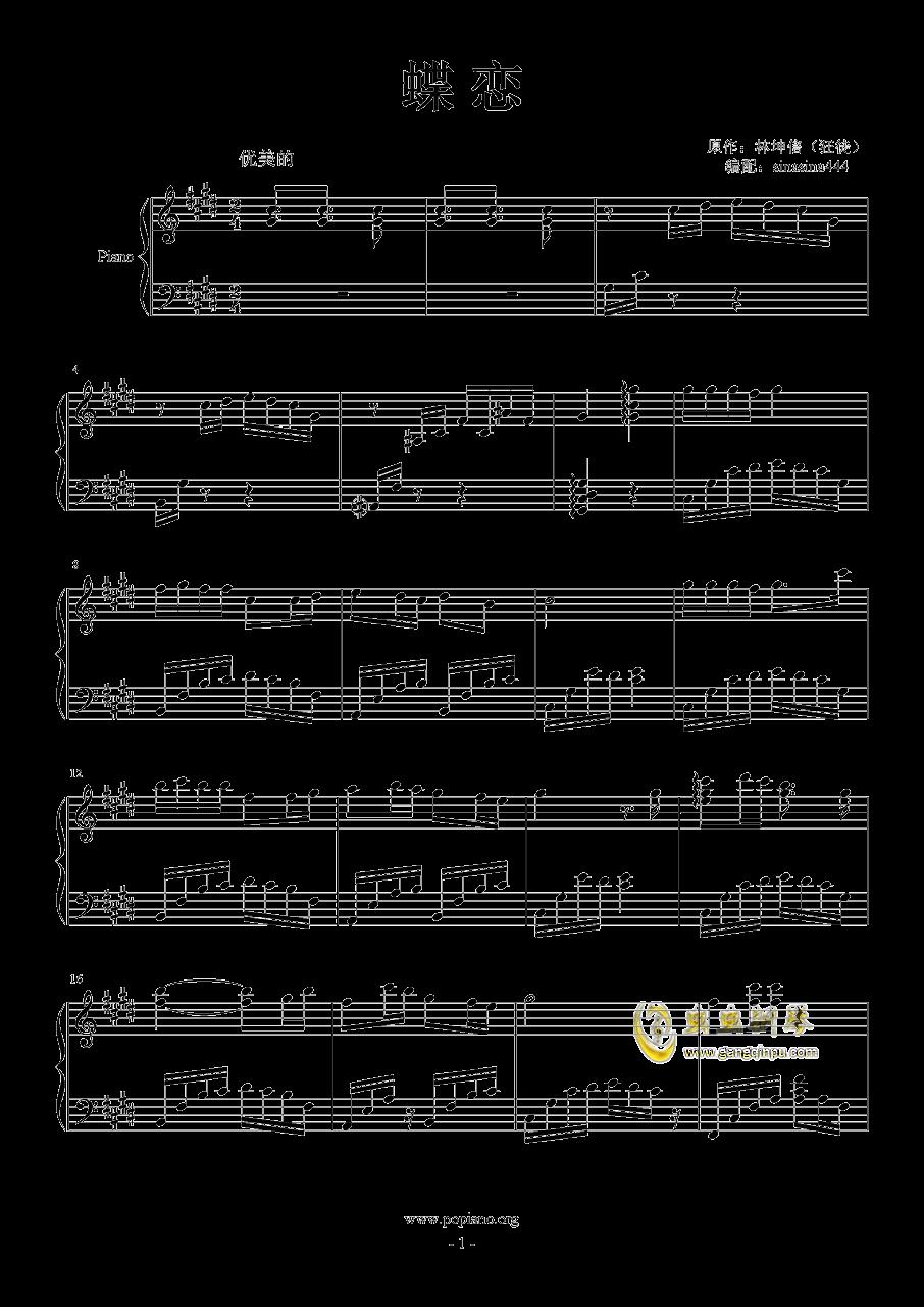蝶恋钢琴谱 第1页