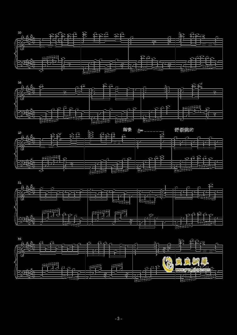 蝶恋钢琴谱 第2页