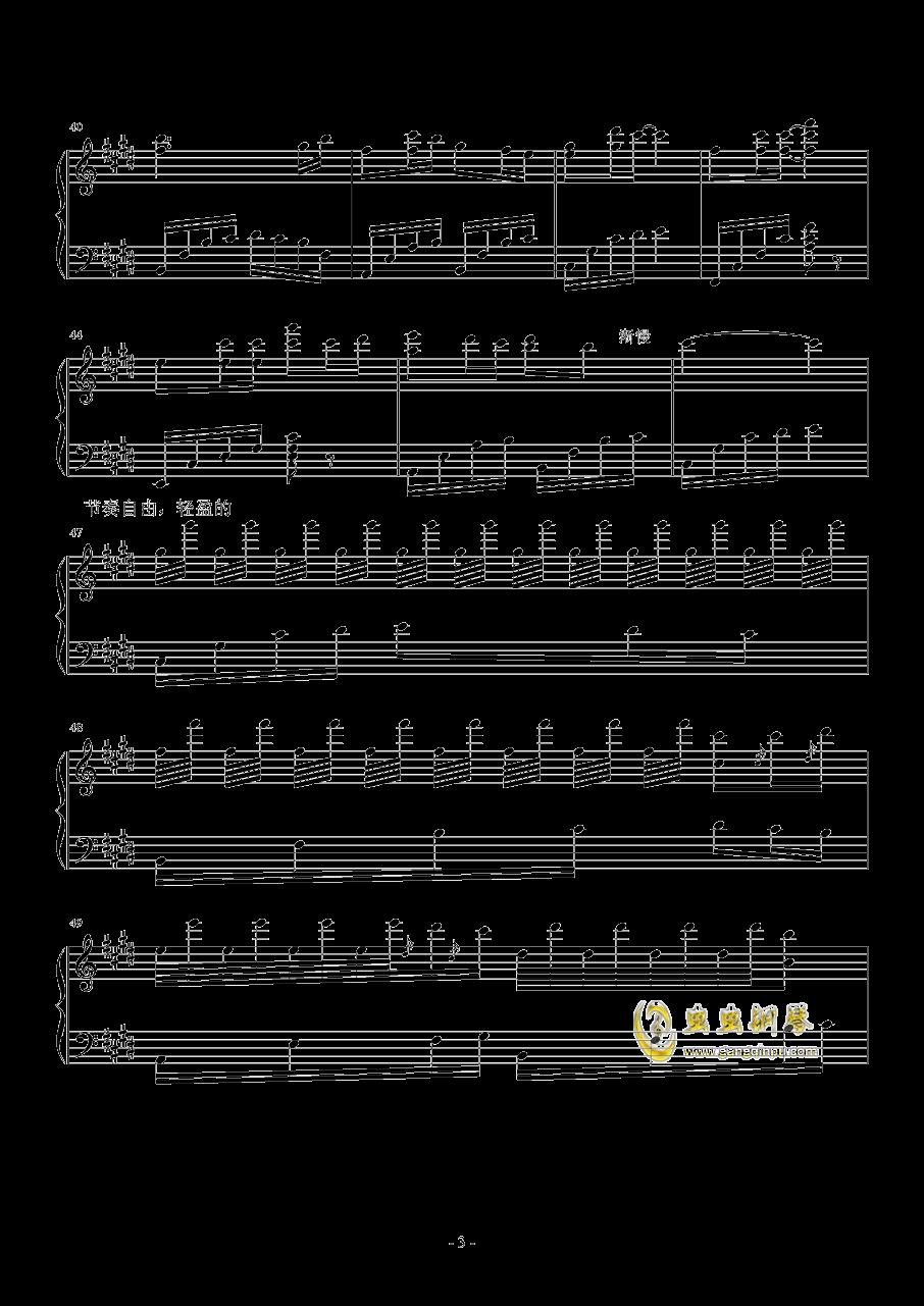 蝶恋钢琴谱 第3页