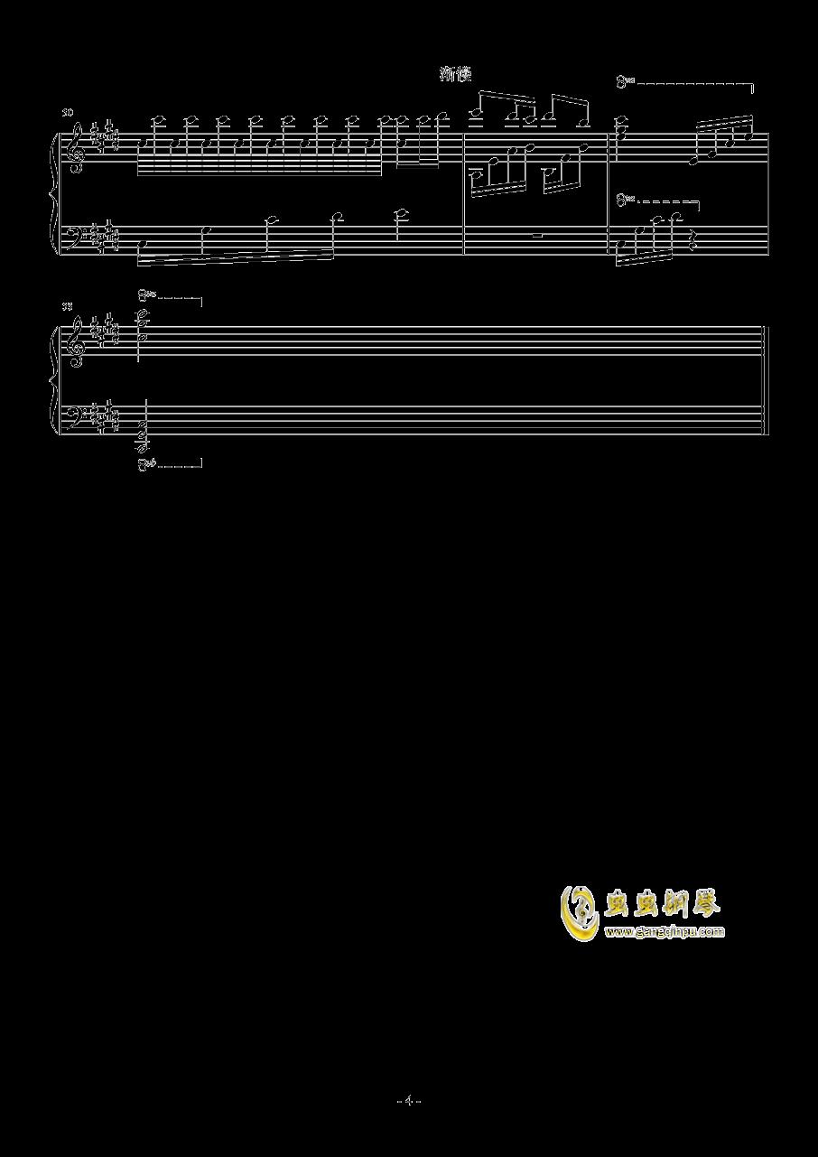 蝶恋钢琴谱 第4页