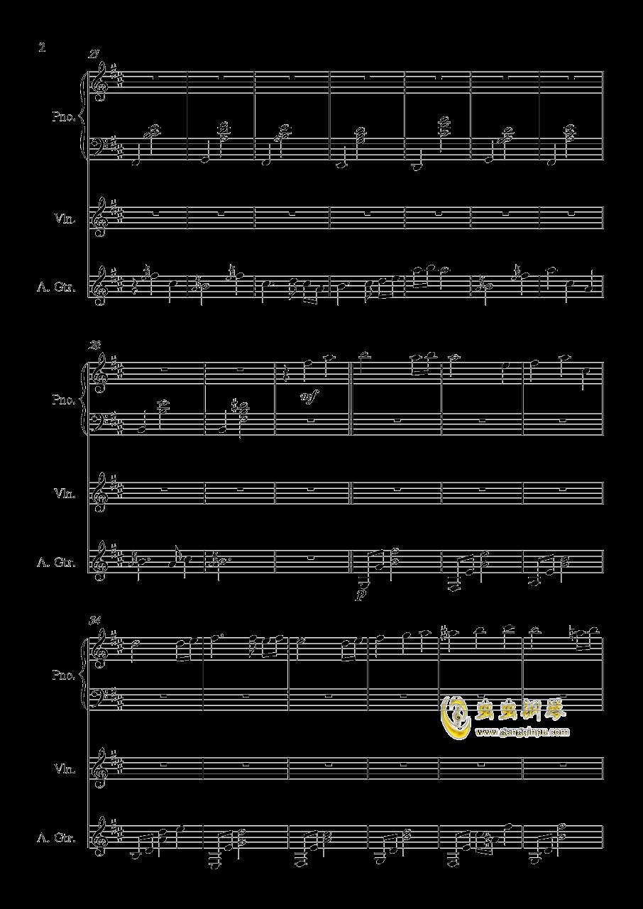 记忆钢琴谱 第2页