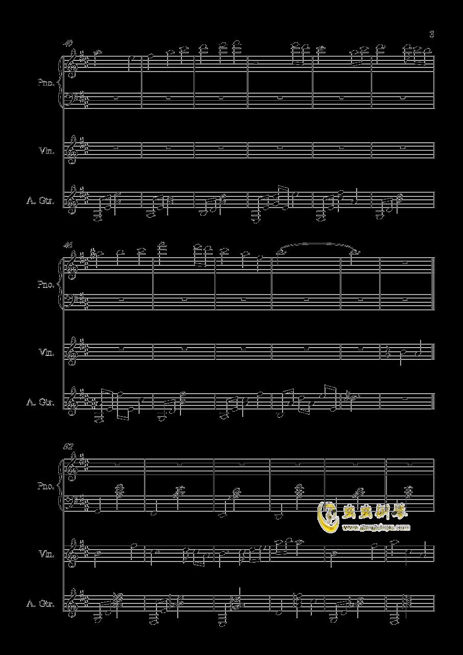 纯音乐灌想冥空曲谱-钢琴谱 小提琴 吉他 总谱