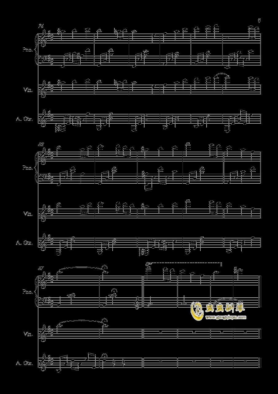 记忆钢琴谱 第5页