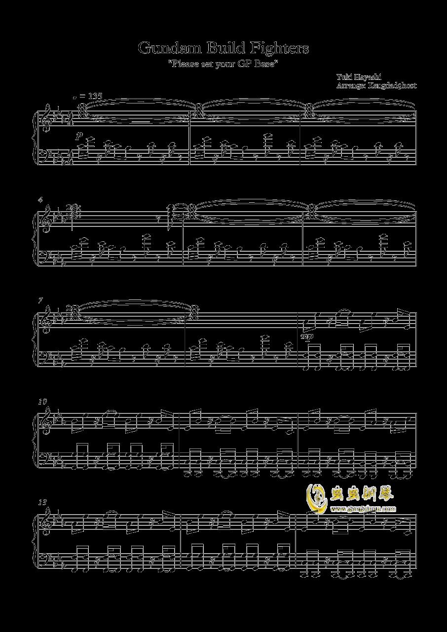 Gundam Build Fighters钢琴谱 第1页