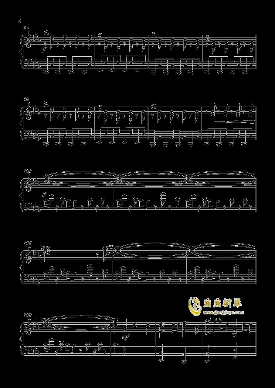 Gundam Build Fighters钢琴谱 第6页